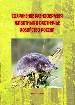 Сохранение разнообразия животных и охотничье хозяйство России
