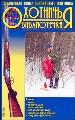 Охотничья библиотечка. Книга 86. (02-2003 г.)