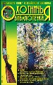 Охотничья библиотечка. Книга 93. (09-2003 г.)