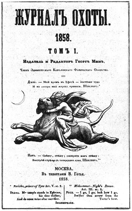 Обложка 1-го тома