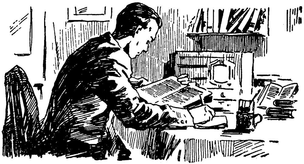 Литературное обозрение