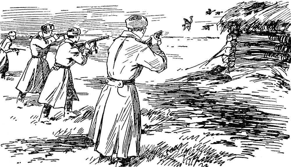 Охотник-натуралист на фронте