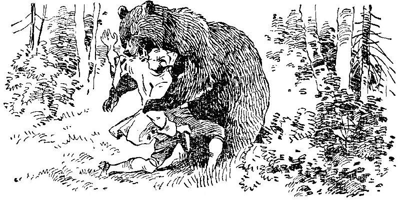 Мировая с медведем
