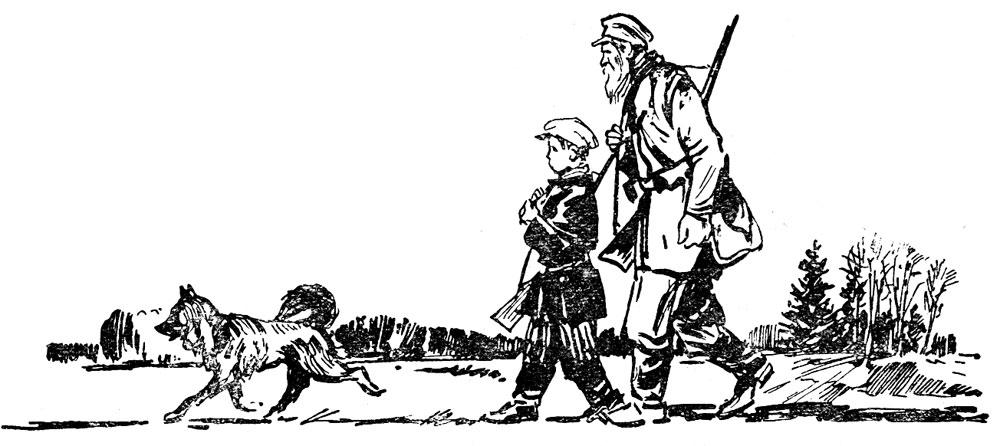 Охотничья школа