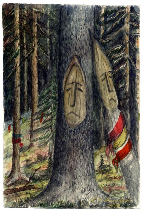 Лесные истуканы