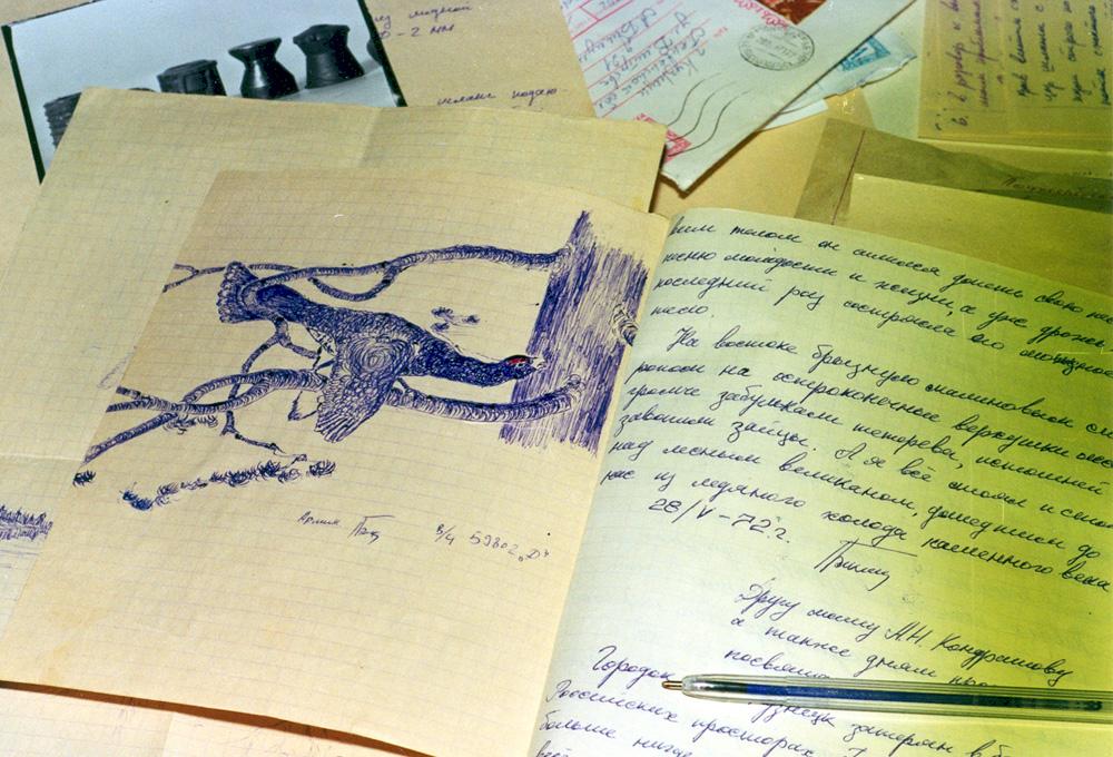 Страница рукописной книги об охоте рядового Бикмуллина. 1973—1975 гг.