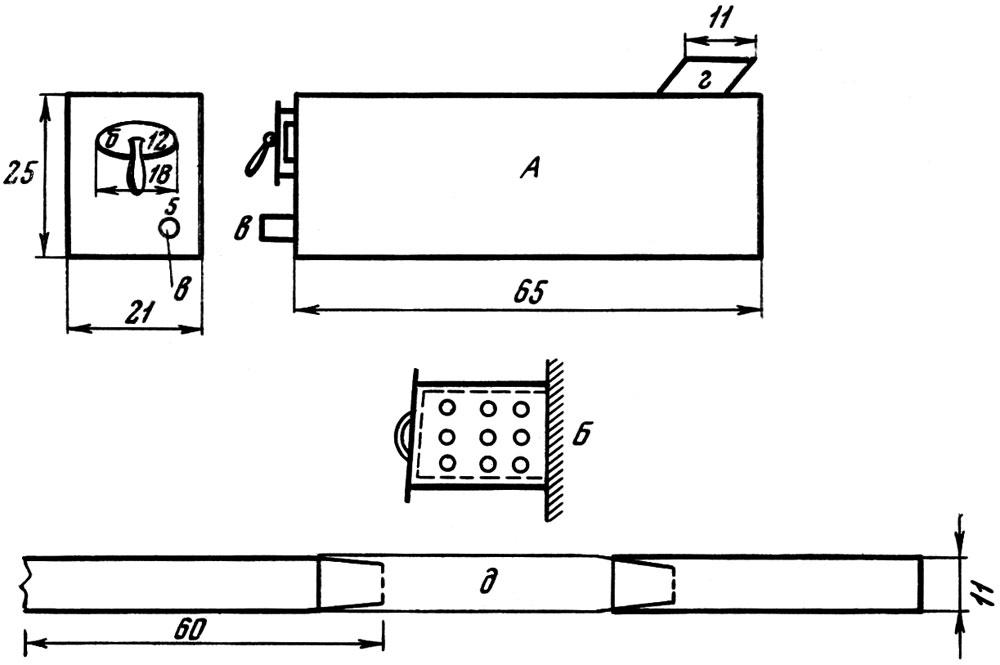 Палаточная железная печка с регулируемой тягой