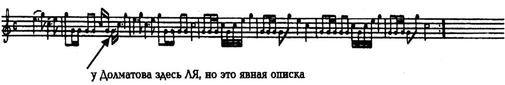 Сигнал из альбома А. Долматова «Парфосная охота»