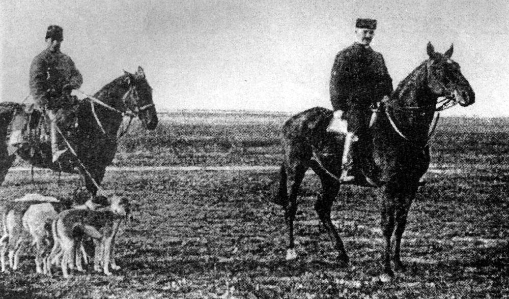 Фридрих Эдуардович Фальц-Фейн (справа) перед охотой на зайцев