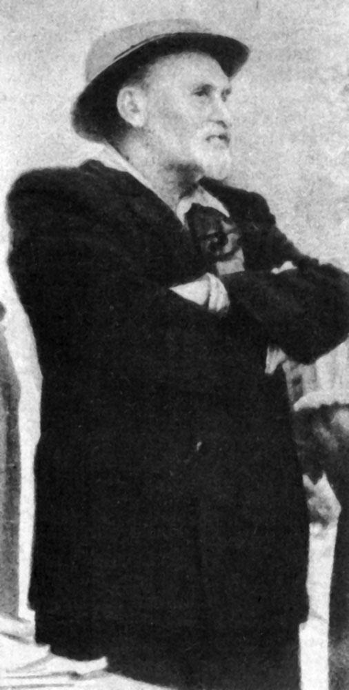 А.В.Федосов