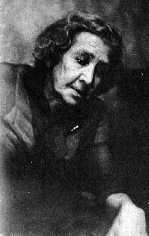 Ушакова Л.В. 1980 г.
