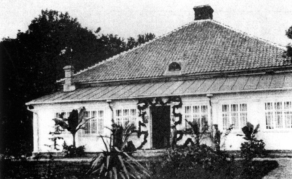 Усадьба Фальц-Фейнов в Аскании-Нова. 1914 г.