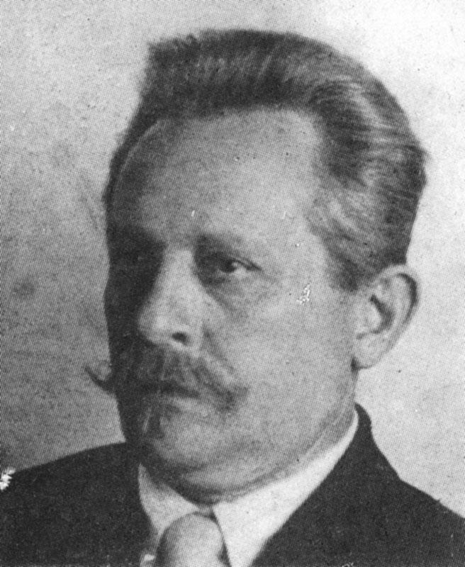 Франц Францович Шиллингер. <br>1874—1943