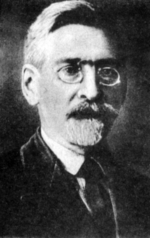 Григорий Леонидович Граве