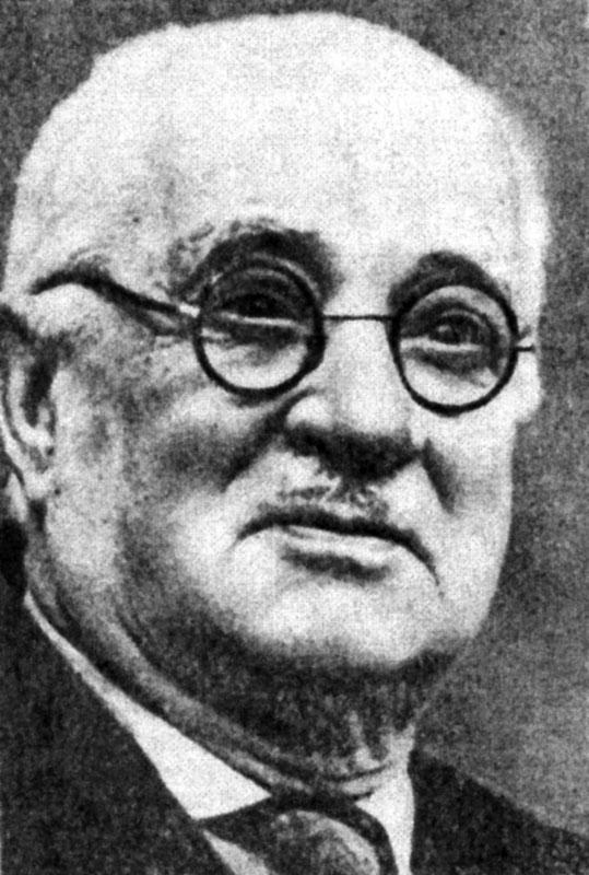 С. С. Туров (1891—1975)