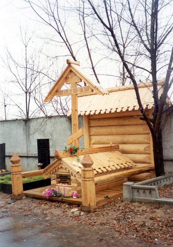 Могила А. В. Ополовникова на Кунцевском кладбище в Москве